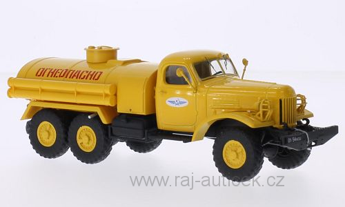 ZIL 157 Aeroflot 1:43 Start Scale Models